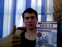Видеокурс БОСК 2.0 (Быстрое обучение системе Компас-3D) от Саляхутдинова Романа