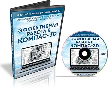Обучающий видеокурс - создание сайтов 2009 3 dvd приобретение сервера для сайта